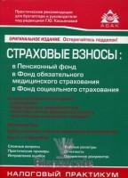130 пошаговых инструкций для кадровой работы скачать - фото 6
